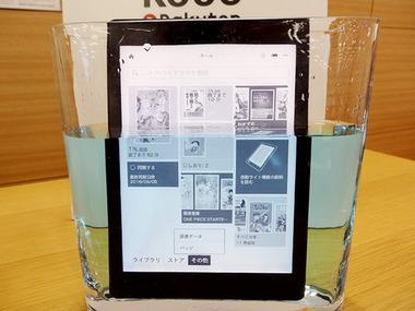 楽天、「Kobo Aura ONE」発売、「より完璧に近い読書体験を提供」