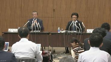 神戸製鋼からまたまたデータ改竄が発覚 DVD、液晶ディスプレイ等用の金属