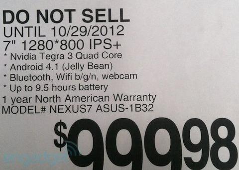 Nexus7(32GB)は10/29のGoogleイベント翌日から約19800円で発売。16GB版は約15800円に値下げか
