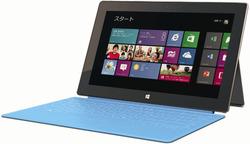 日本MS、『Surface RT/Pro』を最大で1万円値下げ(※現行モデル)--新型の日本発売は「あらためてお知らせします」