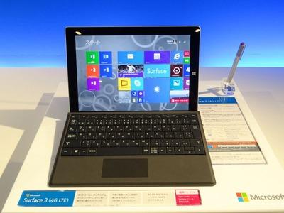 「Surface 3」個人向けはLTEモデルのみ 6月19日発売