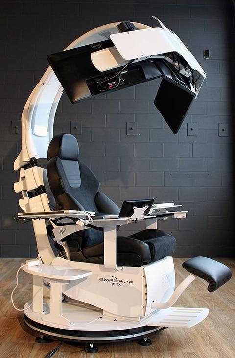まるで歯医者にいる感覚で仕事や勉強が出来るPCチェア&デスク 「Emperor 1510 LX」