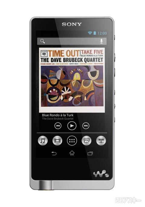 SONY、ハイレゾ対応フラッグシップウォークマン「NW-ZX1」発表!7万5000円