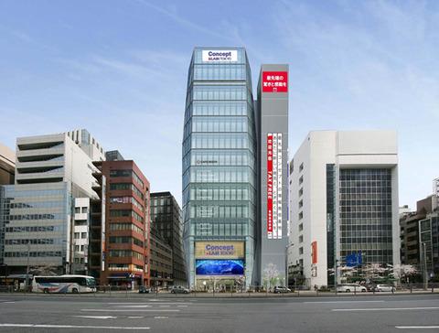 ヤマダ電機、東京駅に高層ビル1棟丸ごとを店舗にした旗艦店「Concept LABI TOKYO」を10月末にオープン