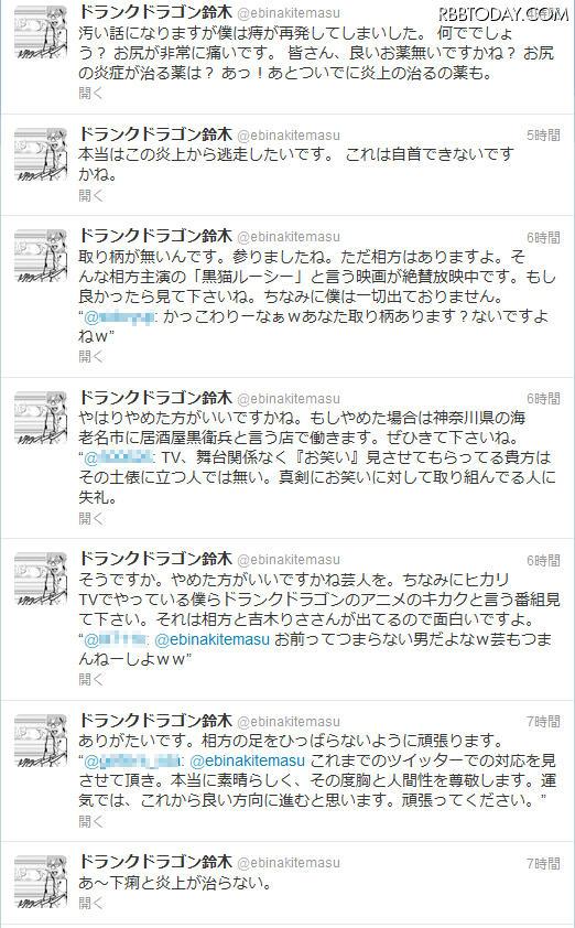 ドランクドラゴンの鈴木拓 Twitter炎上で持病再発ww「この炎上から逃走したい」