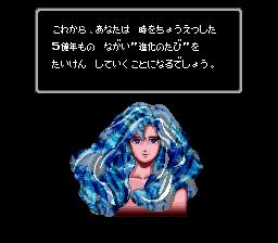 46_Okunen_Monogatari_001[1]