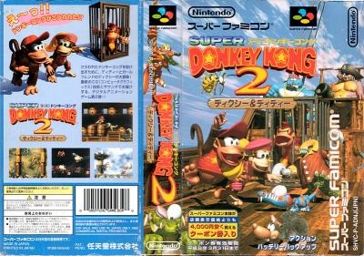 『2』が一番面白いゲームwwwwwwwww