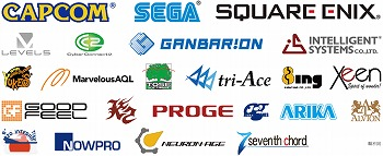 ゲーム会社