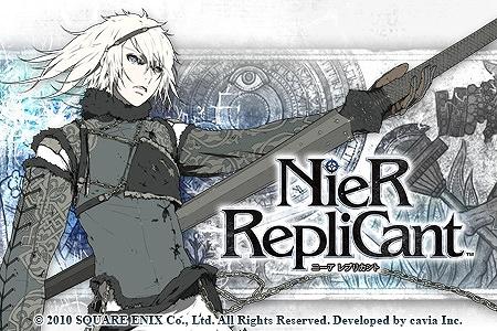 r_nier