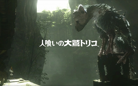 trico_mainvisual_01
