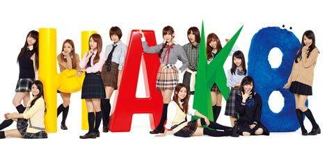 AKBの新曲のタイトルwwwww