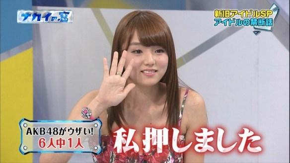【悲報】 篠崎愛が暴言 「AKBがウザイ」 → 炎上