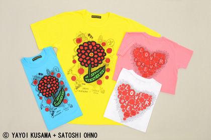 【画像】嵐・大野のデザインした「チャリTシャツ」wwwwwwwwww