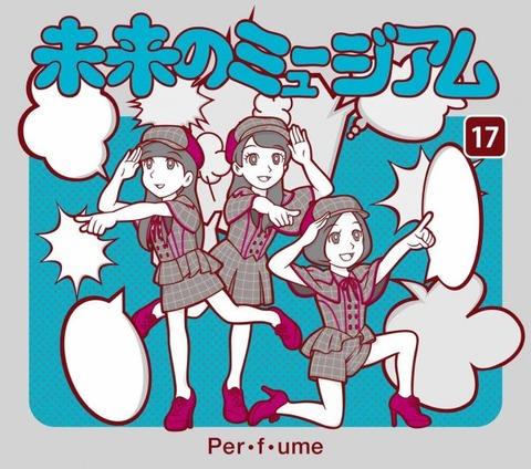 Perfumeの新作ジャケットが「ドラえもん」風イラストで可愛いwwwww