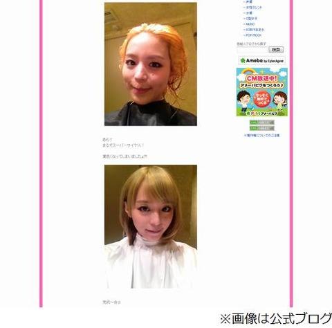 【画像】平野綾が初金髪でイメチェンwwwwww