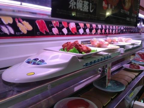 かっぱ寿司を支える新幹線