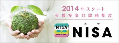 nisa_01