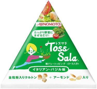 味の素のトスサラが販売休止