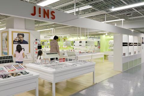 jins_03