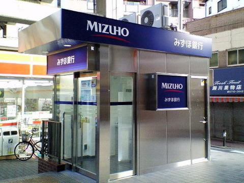 mizuho-thumb