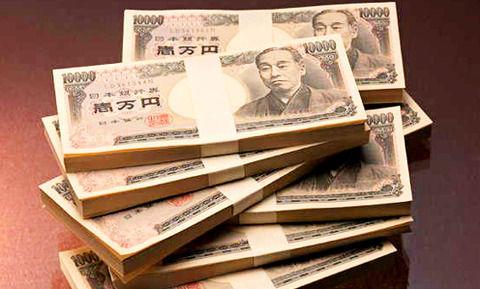 2000万円
