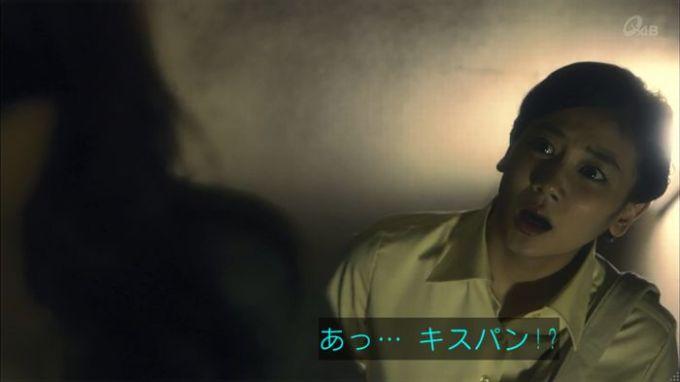 家政夫のミタゾノ 2話のキャプ82