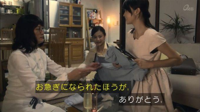 家政夫のミタゾノ 2話のキャプ178
