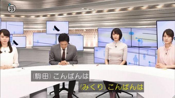 逃げ恥 2話のキャプ2