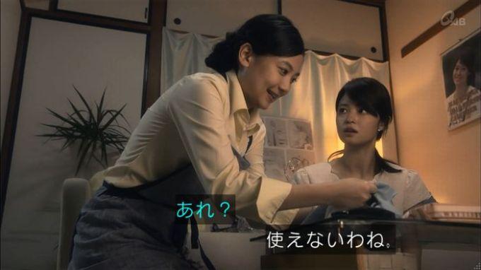 家政夫のミタゾノ 2話のキャプ156