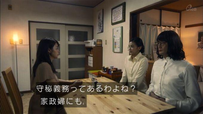家政夫のミタゾノ 2話のキャプ113