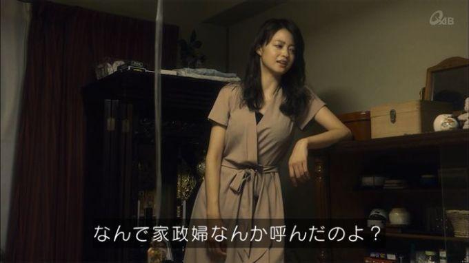 家政夫のミタゾノ 2話のキャプ103