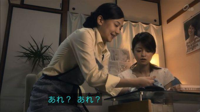 家政夫のミタゾノ 2話のキャプ154