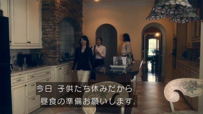 家政夫のミタゾノ 1話のキャプ90