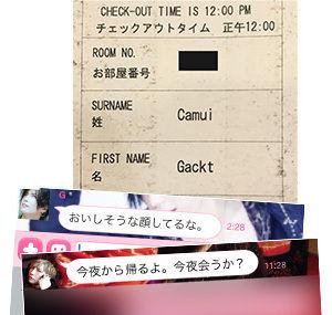 20170201-00001215-bunshun-001-1-view