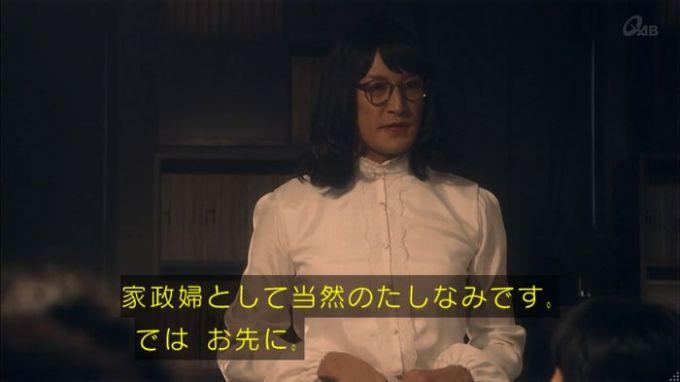 家政夫のミタゾノ 2話のキャプ21