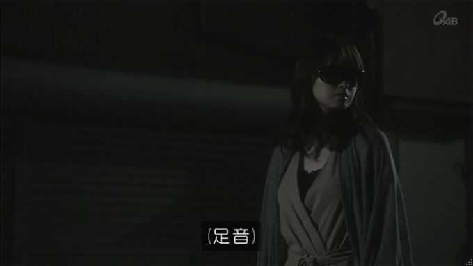 家政夫のミタゾノ 2話のキャプ74