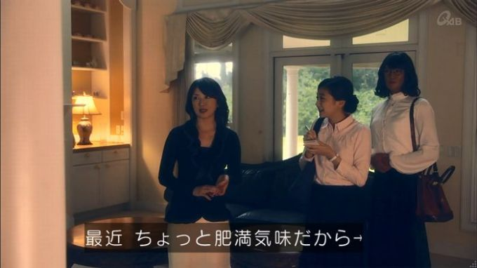 家政夫のミタゾノ 1話のキャプ93
