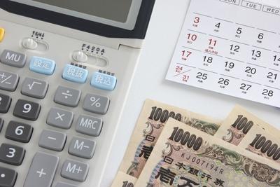 金融システムレポート