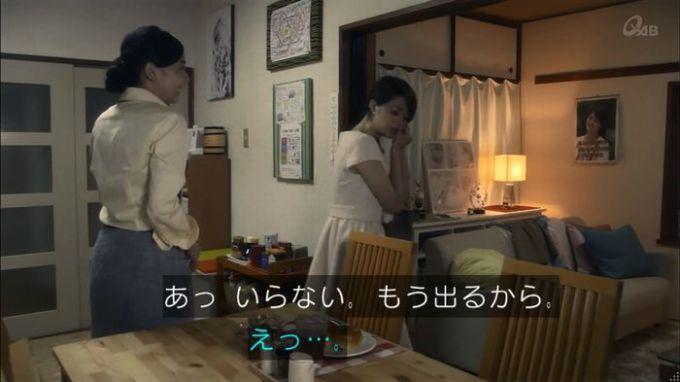 家政夫のミタゾノ 2話のキャプ145