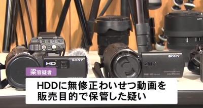capture00001