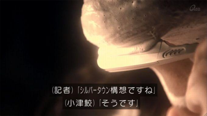 家政夫のミタゾノ 1話のキャプ11