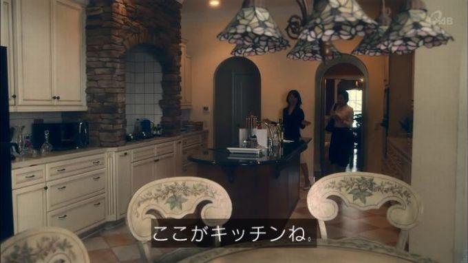 家政夫のミタゾノ 1話のキャプ89