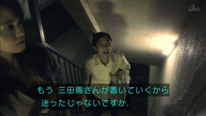 家政夫のミタゾノ 2話のキャプ80