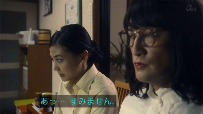 家政夫のミタゾノ 2話のキャプ116