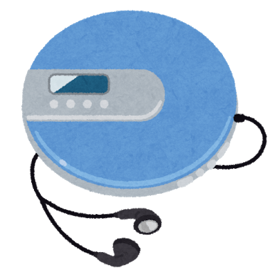 music_portable_cd_player