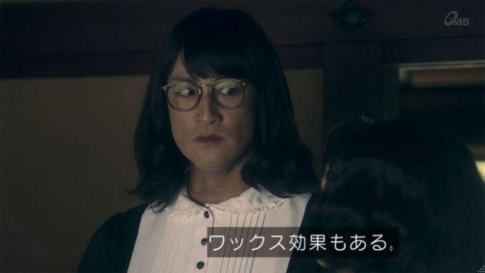 家政夫のミタゾノ 3話のキャプ97