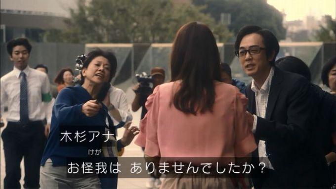 家政夫のミタゾノ 2話のキャプ48
