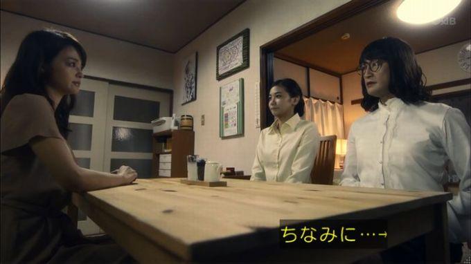 家政夫のミタゾノ 2話のキャプ118