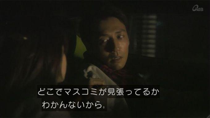 家政夫のミタゾノ 2話のキャプ65