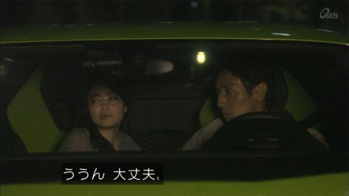家政夫のミタゾノ 2話のキャプ64